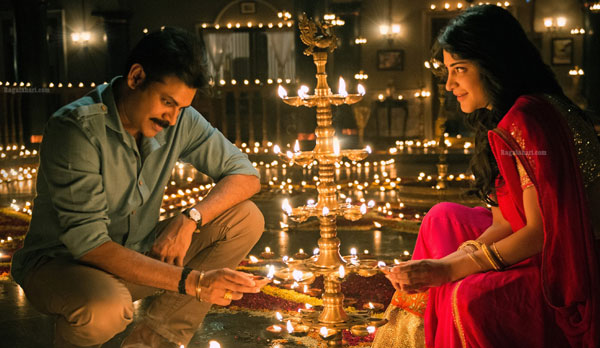 Katamarayudu Full Movie Download HD Free