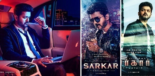 Sarkar Full Movie and MP3 Songs Free Download