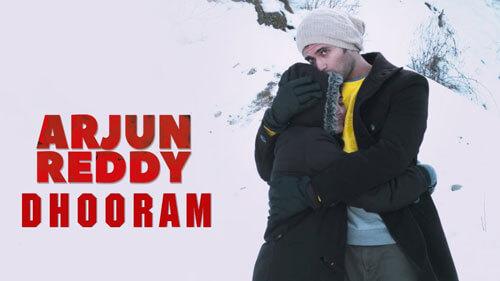 Arjun Reddy Movie songs