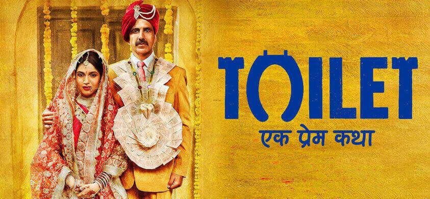Toilet - Ek Prem Katha Poster HD