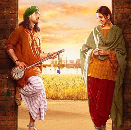 Anushka-Sharma-Shashi-Kumari-Diljit-Dosanjh-Roop-LalPhillauri