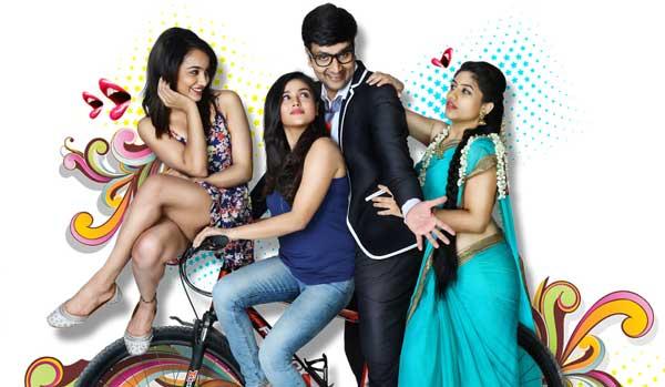 Babu Baga Busy cast
