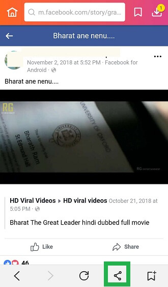 Bharat Ane Nenu Full Movie on Facebook