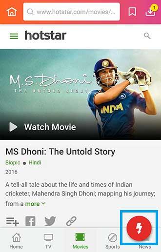 MS-Dhoni on Hotstar