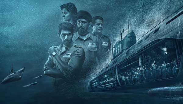 The Ghazi Attack poster