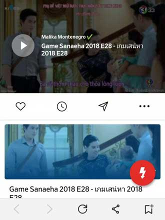 Game Sanaeha Dailymotion