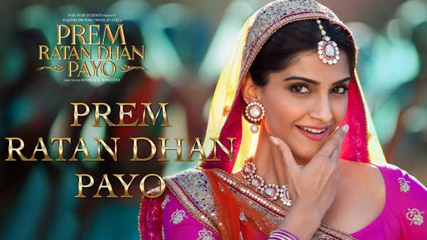 Prem Ratan Dhan Payo MP3 Song