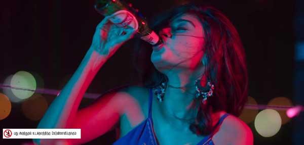 90ml movie drink scene