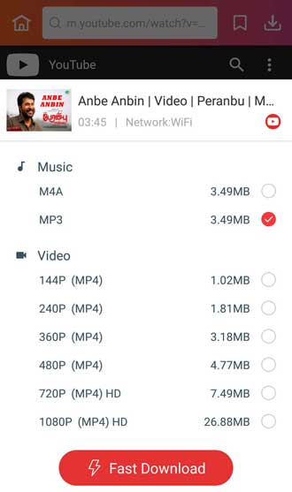 Peranbu Movie Song MP3 Download