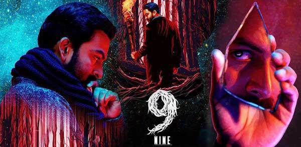 9 malayalam movie poster