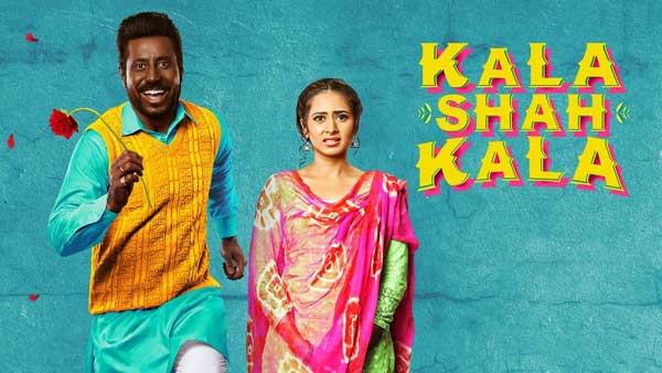 Kala Shah Kala movie poster