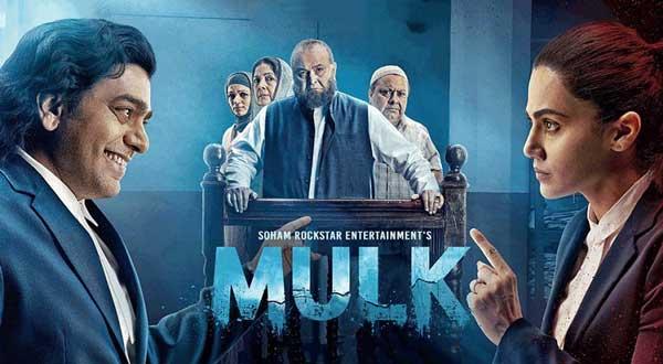 Mulk poster