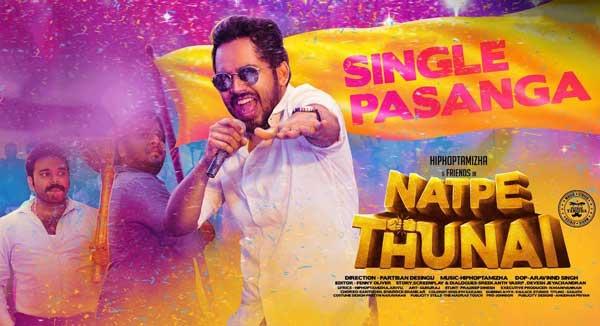 Natpe Thunai poster