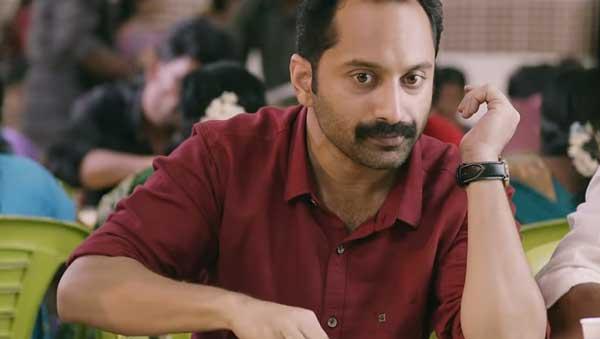 Njan Prakashan star