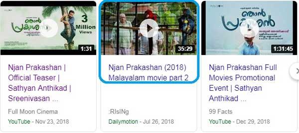 Njan Prakashan Full Movie online