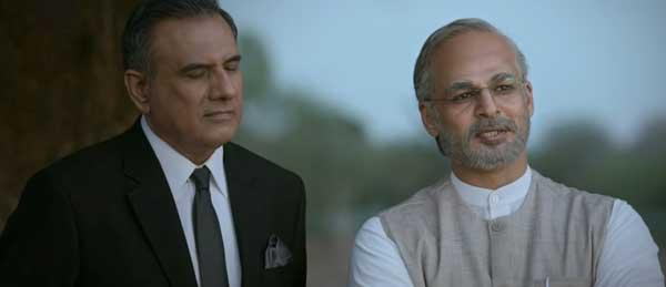 PM Narendra Modi watch online 4