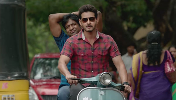 Maharshi Movie Image