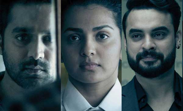 Uyare full movie 2019