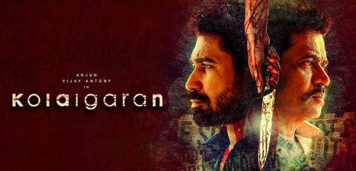 Kolaigaran movie