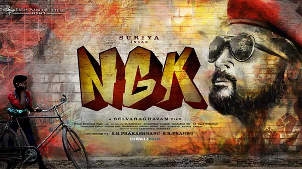 NGK Full Movie