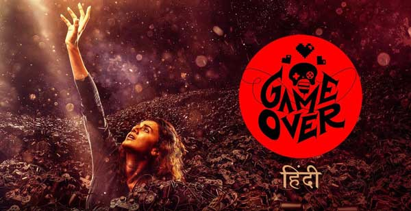 Game Over 2019 film