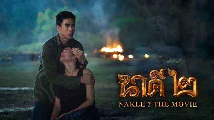 Nakee 2 Full Movie Download