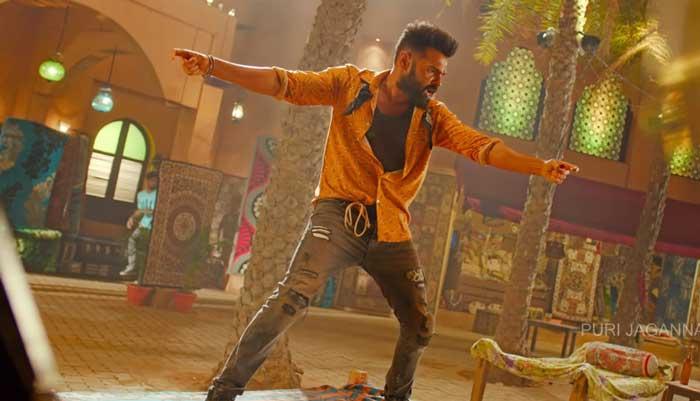 iSmart Shankar Full Movie