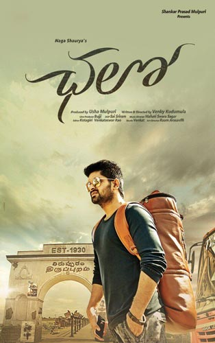 Chalo-2018-poster
