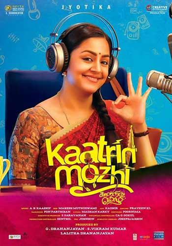 Kaatrin-Mozhi-2018-poster