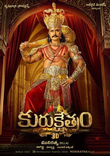 Kurukshetra-2019-poster-3D-movie