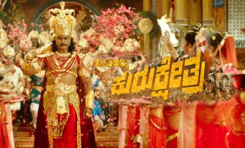 Kurukshetra-full-movie-download-InsTube