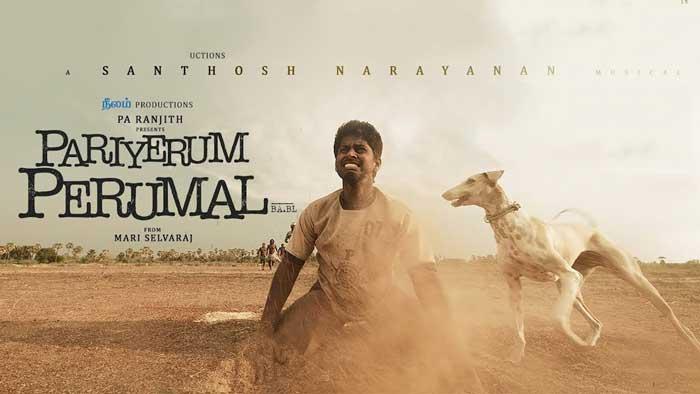 Pariyerum Perumal Movie Download