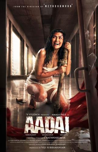 Aadai-2019-movie-poster