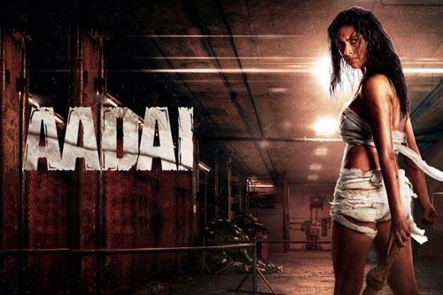 Aadai Full Movie Download in HD