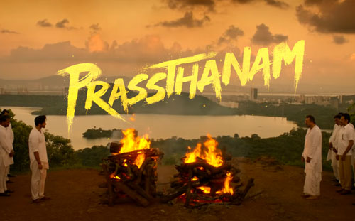 Download Prasthanam Full Movie
