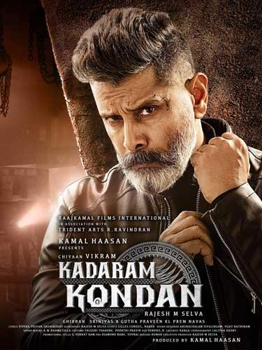 Kadaram-Kondan-movie-poster