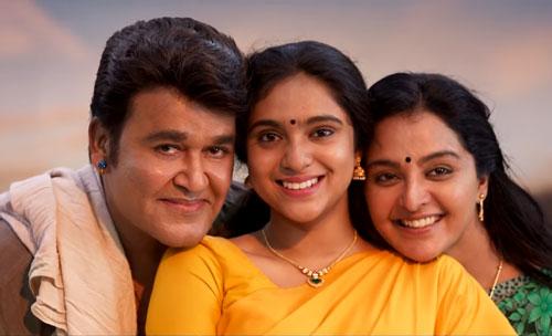 Odiyan movie casts