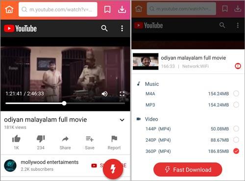 Odiyan movie download