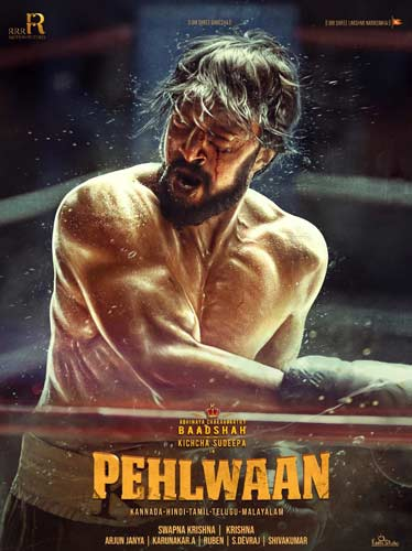 Pailwaan-Kannada-movie-poster