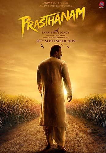 Prasthanam movie poster