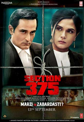 Section-375-2019-movie-poster