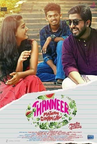 Thanneer Mathan Dinangal movie poster