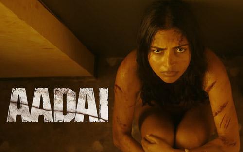 download Aadai movie InsTube