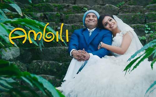 Ambili Malayalam Movie Download InsTube