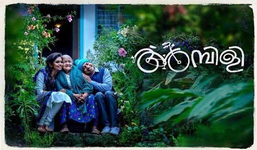 Ambili full movie download 720p
