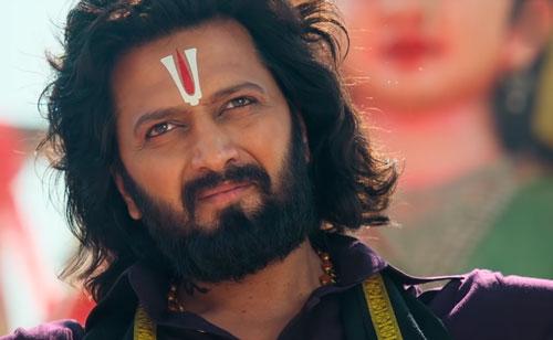 Riteish Deshmukh as Vishnu