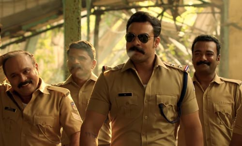 Kalki 2019 Malayalam Movie