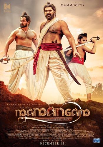 Mamangam movie poster
