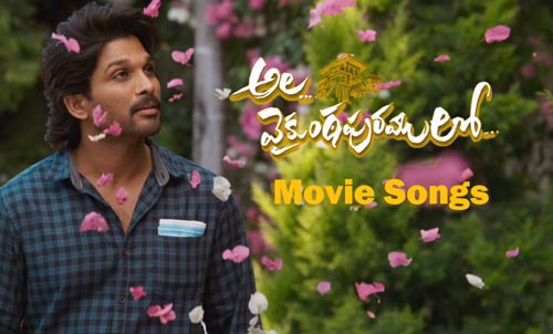 Ala Vaikunthapurramuloo movie songs