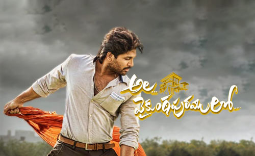 Ala Vaikunthapurramuloo songs Download InsTube